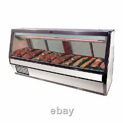 Howard-McCray R-CMS40E-4-S-LED Red Meat Deli Display Case