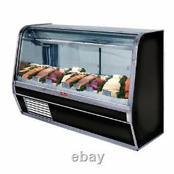 Howard-McCray SC-CFS32E-6-BE-LED 74 Deli Seafood / Poultry Display Case